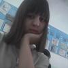 Маргарита, 17, г.Бодайбо