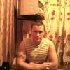 Михаил, 35, г.Вытегра