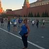 Елена, 36, г.Коммунар