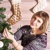 Мария, 40, г.Екатеринбург