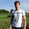 Alexey, 27, г.Ленинск-Кузнецкий