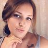 Стася, 24, г.Ростов-на-Дону