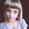 Анна, 22, г.Чита
