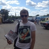 Юрий, 30, г.Хвастовичи