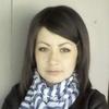 Aнна А, 37, г.Каменск