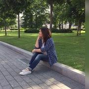 Лилия 44 Москва