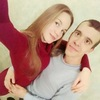Сергей, 22, г.Кемерово
