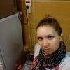 Светлана Богданова, 31, г.Бреды