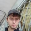 Андрей, 30, г.Верхнеднепровский