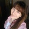 Екатерина, 30, г.Калязин