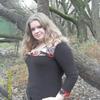 Екатерина, 24, г.Колпино