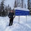 Андрей, 42, г.Ленск