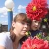 Наталья, 28, г.Залари