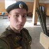 PACOSTNIK, 20, г.Чехов