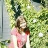 Лена, 33, г.Новодвинск