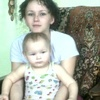 Алина, 28, г.Ленинск