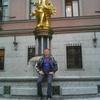 Анатолий, 41, г.Кромы