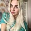 Нина, 29, г.Красноярск