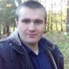 ПАВЕЛ, 23, г.Гусев