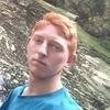ванек, 20, г.Урюпинск