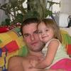 николай, 34, г.Вязьма