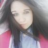 Анастасия, 19, г.Санкт-Петербург