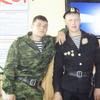 Дмитрий, 29, г.Кировский