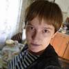 Елена, 22, г.Буй