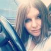 Камиля, 35, г.Саратов