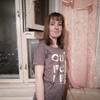 Наталья, 41, г.Усть-Илимск