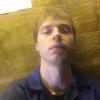 Дмитрий, 27, г.Новомосковск