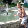 Екатерина, 32, г.Дальнереченск