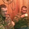 Дмитрий, 40, г.Чунский