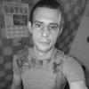 Константин, 23, г.Куйтун
