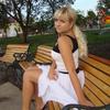 Алина, 24, г.Симеиз