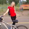 Юлия, 25, г.Белый Яр