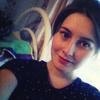 Татьяна, 22, г.Бирск