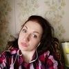 Екатерина, 30, г.Мурманск