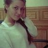 Инга Калашникова, 27, г.Косино