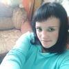 Надежда, 37, г.Гремячинск