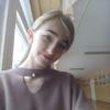 Кристина, 16, г.Ухта