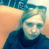 Kristina, 31, г.Набережные Челны