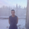 Алексей, 38, г.Березник