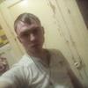 Александр, 21, г.Александров