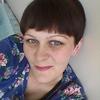 Наталья, 23, г.Усть-Кут