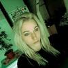 Анна, 30, г.Таганрог
