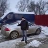 дмитрий, 31, г.Ясногорск
