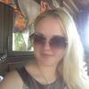 Ольга, 26, г.Оренбург