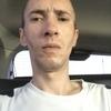 Алексей, 40, г.Ивня