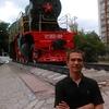 Александр, 39, г.Неверкино